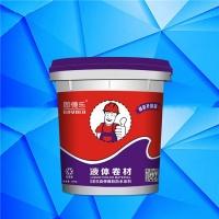 運城市臨猗SBS液體防水卷材價格實惠