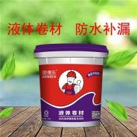 福州液体卷材生产厂家