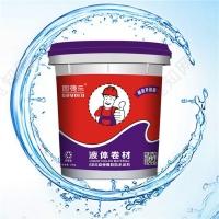 黔南液体卷材生产厂家
