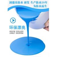 广州太和K11通用型防水涂料(双组份)生产厂家