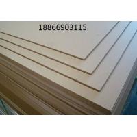 5 8 9 12厘密度板雕刻板贴面板