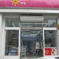 天津旭恒環照提供PVC透明門簾