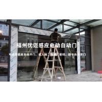 福州大厦公司办公门禁自动感应门-优迈智控