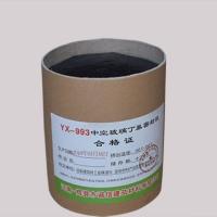 锦诚信JCX-023-C检验程序合理中空玻璃热熔密封丁基胶