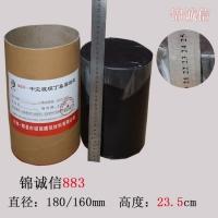 锦诚信JCX-883增塑性强中空玻璃密封丁基胶