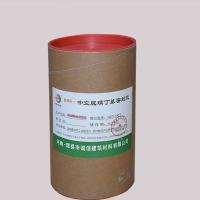 锦诚信JCX-066耐化学药品中空玻璃密封丁基胶