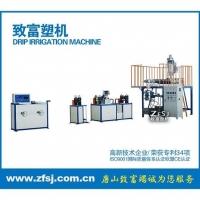 微喷带制造机械