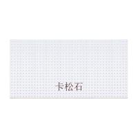 南京负离子板-卡松石藻钙负离子板-卡松石负离子板