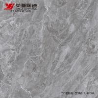 抛光砖>73°至臻白·瓷抛石系列>YJ8C08A