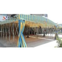 安徽六安个性定制PVC篷布婚庆宴席活动遮阳棚