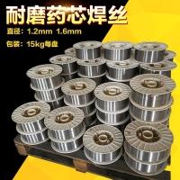 YD3中格水泥、電力、礦山專用堆焊藥芯焊絲