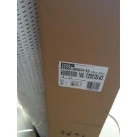 德莎51980抗湿防水胶