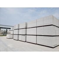 陕西省加气块价格蒸压加气混凝土砌块销售价