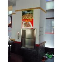 供应学校餐厅传菜电梯