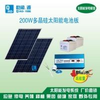 2000W分体式太阳能发电机