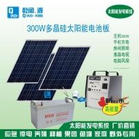 5百瓦W太阳能发电机组 300W太阳能电池板组件