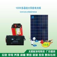 野外光伏发电 养殖场太阳能发电系统 果园太阳发电