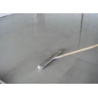 昆明自流平水泥品質推薦