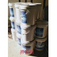 楚雄混凝土养护剂 南浆科技生产商