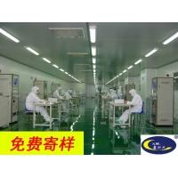 深圳電子廠環氧防靜電地坪