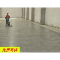 金剛砂耐磨硬化地坪、機械廠金剛砂耐磨 硬化地坪