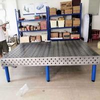 铸铁焊接平板 三维焊接工作台 多孔焊接平板  三坐标平板