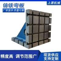 铸铁弯板 检验弯板 90度直角靠尺 机床直角曲铮