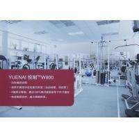 南京吊顶-优声可高性能吊顶