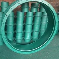 柔性防水套管 穿墻防水套管