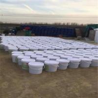 兰州环氧修补砂浆-ECM环氧修补砂浆