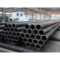 山东产直径40无缝钢管现货