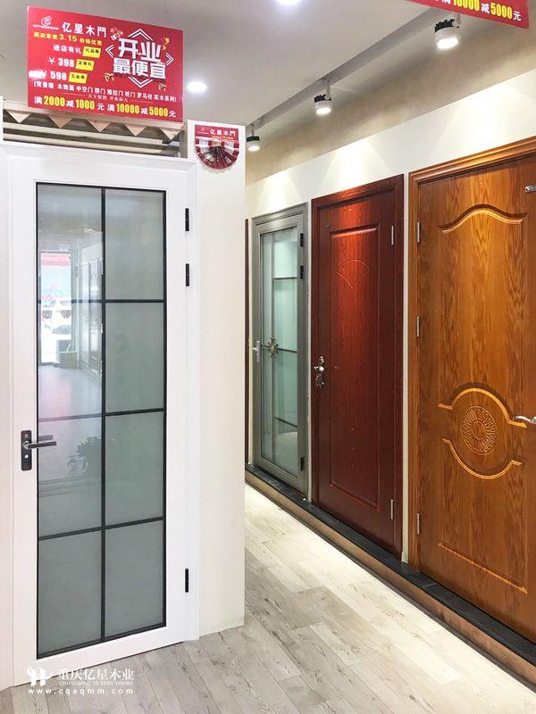 重慶億星木門城市代言人楊總專賣店木門展示區