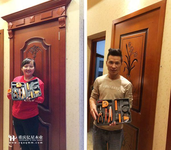 重庆亿星木门:品牌木门节 国庆大聚惠 礼品领取2