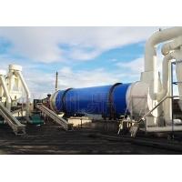 木屑烘干機烘一噸木屑多錢生物質顆粒燃料生產線設備價格