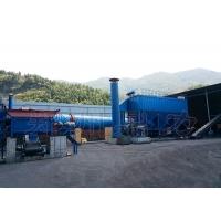褐煤烘干机绿色处理褐煤增收益 郑州鼎力褐煤烘干设备厂家