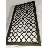 玫瑰金不锈钢屏风隔断装饰不锈钢屏风隔断生产定制