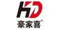 深圳市豪家喜电器科技有限公司