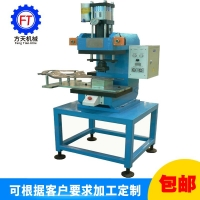 FT101-3-30小型气动热压机 气动小型热压机 气动热熔