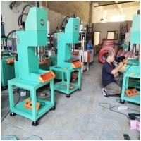 方天c型单柱油压机 单柱油压机 桌上油压机 C型液压冲床