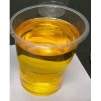 JZ302型环保型聚氨酯潜固化剂