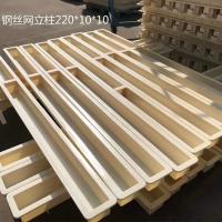 预制高铁护栏立柱模具水泥标志桩模具