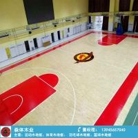 体育木地板,体育馆木地板,运动木地板