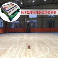 體育木地板,運動木地板施工流程