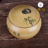 供应大红袍瓷罐批发/货源_大红袍瓷罐种类/样式