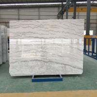 广西白大理石毛面机切板 大理石材定制