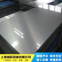 1060鋁板 保溫鋁皮 防銹鋁板 超厚鋁板