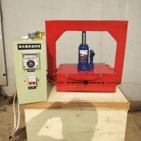新型止水带热熔机焊接机