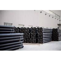 球磨給水鑄鐵管 柔性鑄鐵管 W型鑄鐵管 A型鑄鐵管
