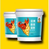 贝壳粉涂料桶,水漆包装桶,贝壳水漆桶,盛笛帕克塑料桶
