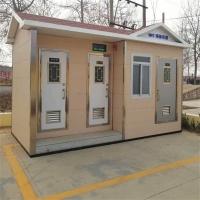 东北移动厕所报价 金属雕花板厕所